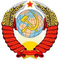 Sovietų Sąjungos herbas