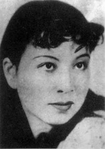 Jiang Quing, Mao Dzeduno žmona