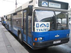 Sovietinis autobusas