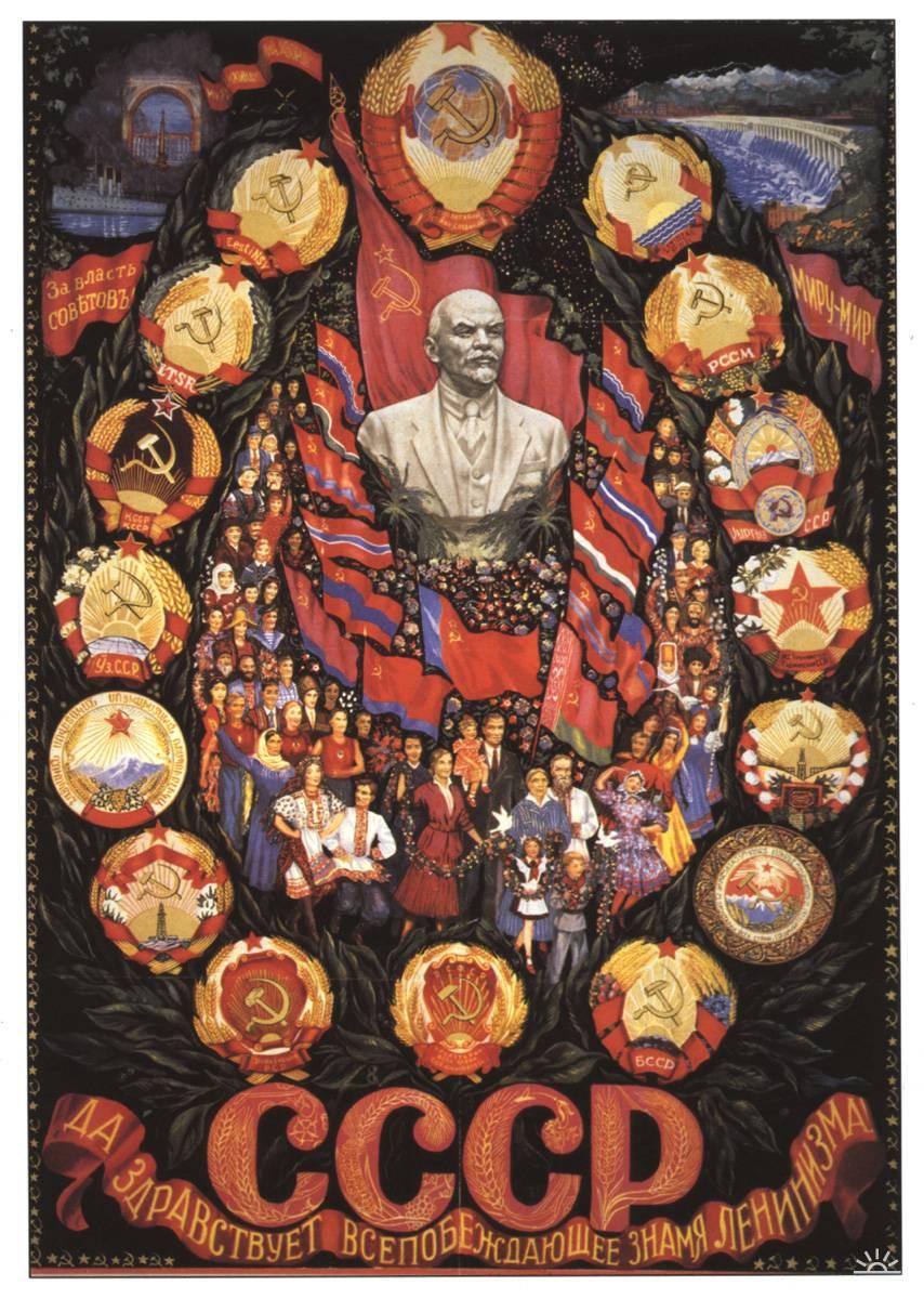 Tautų brolybė Tarybų Sąjungoje