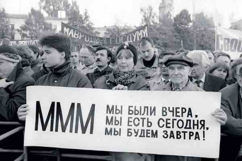 MMM akcininkų demonstracija