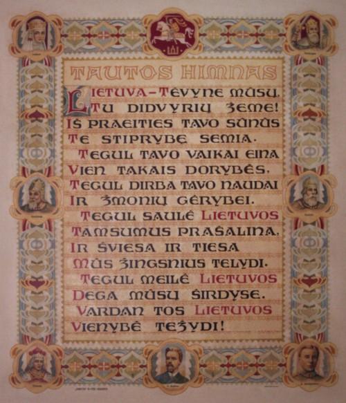 Lietuvos himnas. Vincas Kudirka, Tautiška giesmė, 1938 metai