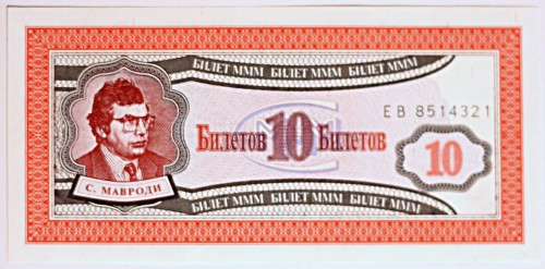 MMM banknotas