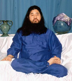 Shoko Asahara, Aum Shinrikyo sektos vadas