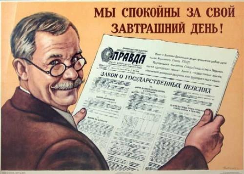 Rudas kostiumas, sovietinis plakatas, giriantis pensijų sistemą