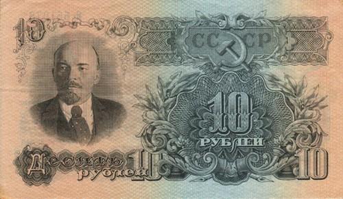 1947 metų červoncas.