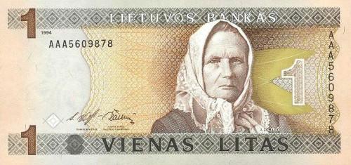 1 litas, 1994 laida