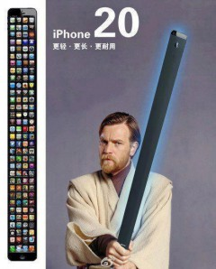Apple iPhone 20