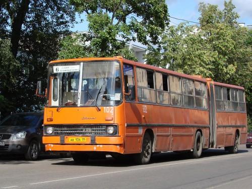 Ikarus-280