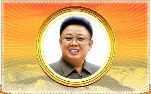 Kim Čen Iras