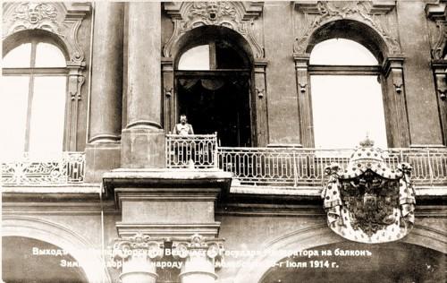 Rusijos caras skelbia karą, 1914 metai