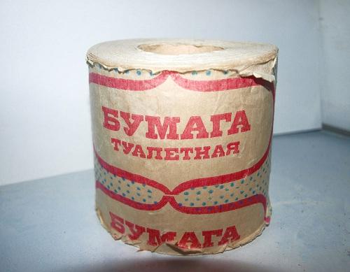 Sovietinis tualetinis popierius