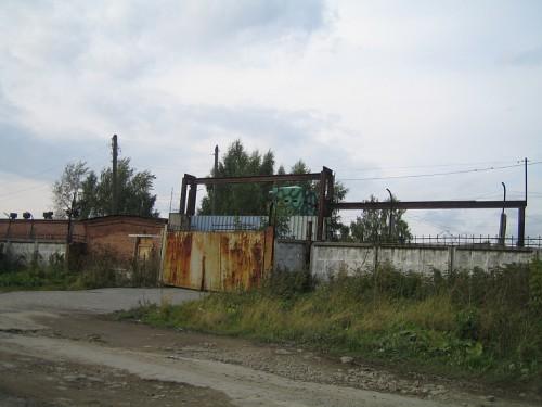 Sverdlovskas-19