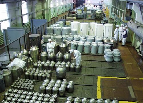 Fabrikas Majak, gaminantis branduolines medžiagas