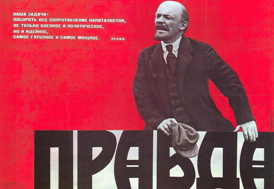 Pravda ir Leninas - komunistinis sovietmečio plakatas