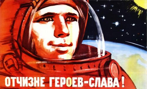 SSRS kosmonautas - didvyris, plakatas