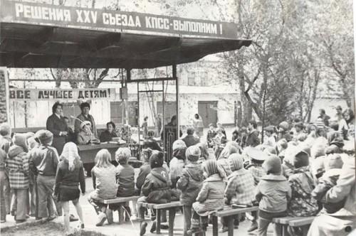 Vaikų darželis sovietiniais laikais. Tomskas, Rusija, 1976 metai. Tarybinis išsilavinimas pats geriausias.