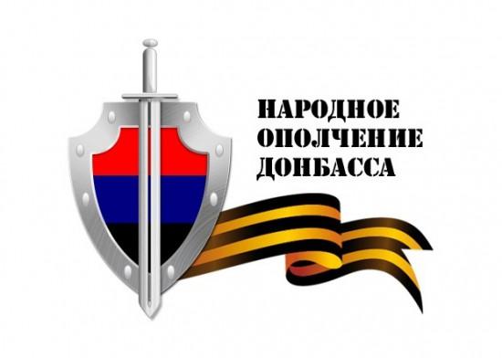 Donbaso liaudies savigynos vėliava. Pagrindinai figūruoja medžiagoje iš Slovjansko, kur pats tų separatistų siautėjimas. Ar nekyla jums minčių, kas čia per skydas su kardu?