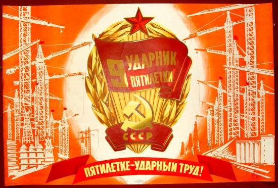 Gilus sovietinės sistemos paradoksas: nuolatinis gamybos perviršis, kuris didino deficitą ir kartu - nuolatinis deficitas, kuris didino gamybos perviršį. Kol nepasižiūri į tiekimo grandinę, tol visa tai atrodo, kaip neįmanomas absurdas.