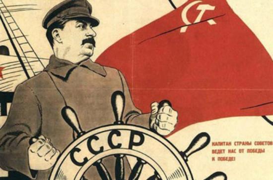 Vos prieš kelerius metus būtų sunku patikėti, kad Stalinas vėl bus pradėtas garbinti Rusijoje.