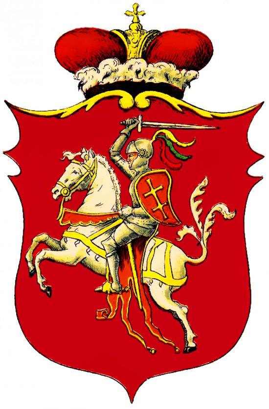 Lietuvos herbas yra labai senas, ir valstybė mūsų sena. Tūkstantmetė.