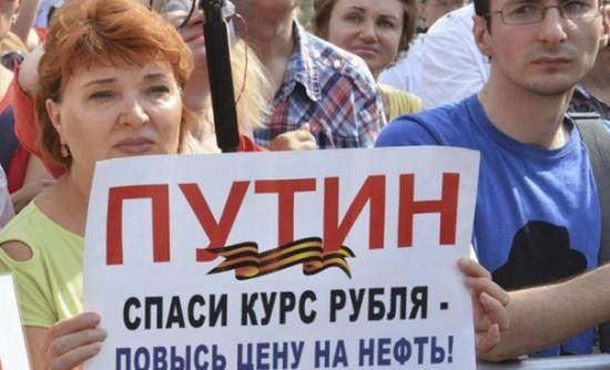 Džiugiai koloradiškai nusiteikę Rusijos piliečiai prašo, kad Vladimiras Putinas pareguliuotų kainas pasaulyje. Išties Vladimiras Putinas jau dasireguliavo su kainomis. Europa sėkmingai bėga nuo Gazprom, pasaulis - nuo rusiškos naftos, o kartu visi supranta, kad tas ekonominis idiotas yra tiesiog pavojingas aplinkinėms valstybėms. Jau dabar koloradiniai durniai supranta, kad rublis eina į krachą. Greitai jie supras ir tai, kad Putinas rublio neišgelbės.