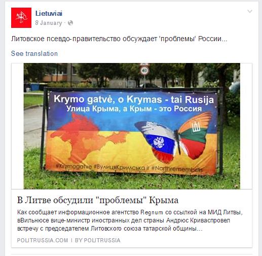 """Ganėtinai aiškias pažiūras turintis Facebook puslapis """"Lietuviai""""."""