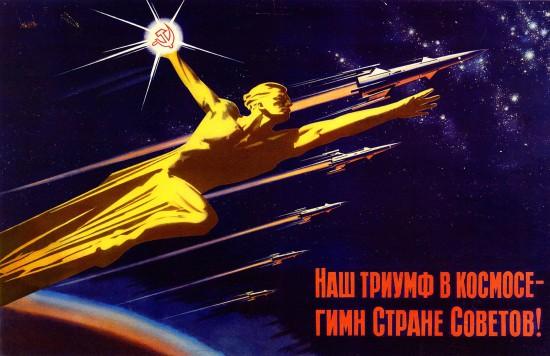 Buvo tokių mokslo sričių, kur SSRS visgi pasiekė nemažai. Beveik visos tos mokslo sritys buvo labai stipriai susijusios su karo pramone. Tiesiog ginklai režimui buvo tokie svarbūs, kad jais užsiimantiems mokslininkams valdžia leisdavo neužsiimti ideologiniais kliedesiais. Bet ten, kur kariškių įtakos nebuvo, šarlataniškas pseudomokslas siautėjo nevaldomai.